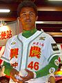 TGS2007 Day4 GameStation CPBL SinonBulls CFYang.jpg