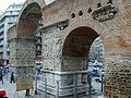 THES Arch of Galerius from NE.jpg