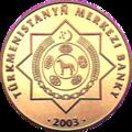 TM-2003-1000manat-Poets-a.png