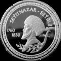 TM-2003-500manat-Seýdi-b.png