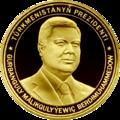 TM-2007-1000manat-Berdimuhammedow2-a.png