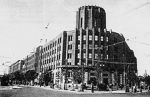 Police services of the Empire of Japan - Tokyo Metropolitan Police Department Headquarters in 1938