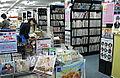 TT061127A Manga shop in Tokyo.jpg