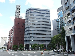 TV Osaka Corporation headquarters in 201909 001.jpg