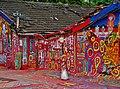 Taichung Rainbow Village 20.jpg