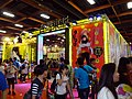 Taiwan Tohan booth entrance, Comic Exhibition 20170813.jpg