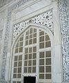 Taj Mahal, Agra views from around (27).JPG