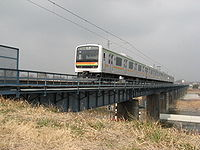 Tama River bridge(Hachiko-line).jpg