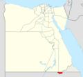 Tavil Republic land in Africa.png