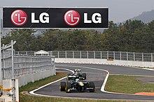 Les Lotus T128 sur le circuit de Yeongam