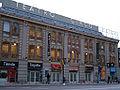 Teatro Circo Price.jpg