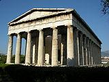 Temple of Hephaestus in Athens 02.JPG