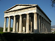 Temple of Hephaestus in Athens 02