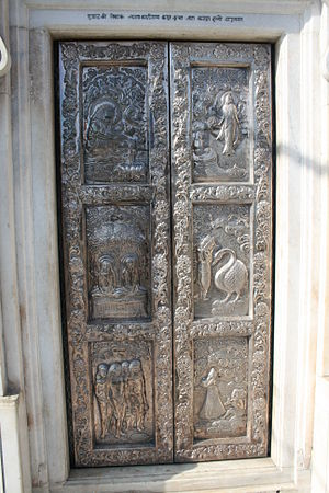 Durgiana Temple - Silver Doors of the temple