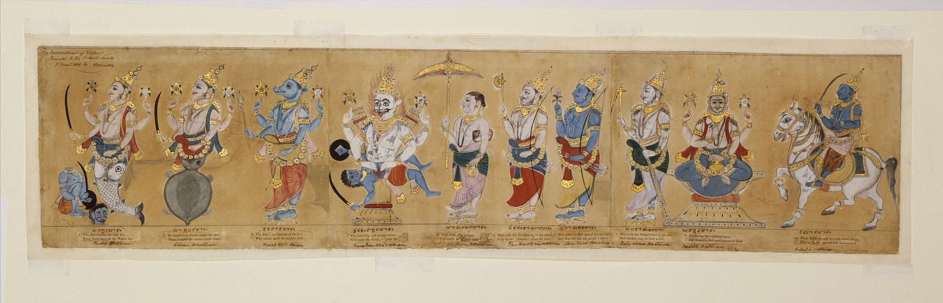 ten incarnations of vishnu Ten incarnations of vishnu based on an animation project i did in 2003 as part of my mfa thesis, these paintings depict ten incarnations of hindu god vishnu.