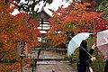 Tenryu-ji (3262587916).jpg