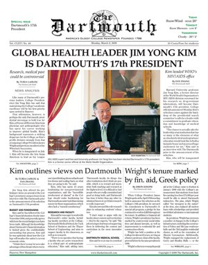 Jim Yong Kim - Image: The Dartmouth 17President