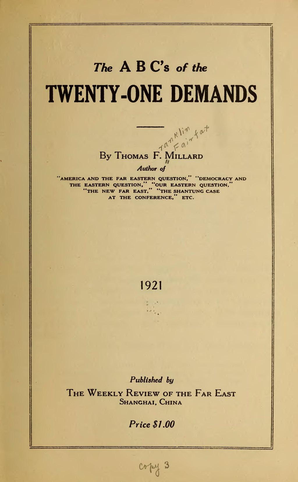 twenty one demands