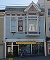 The Castro Camera and the Harvey Milk Residence.jpg