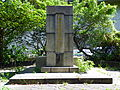 The Cenotaph for Martyrs of Taiyuan Battle in Taipei 20100822a.jpg