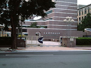 The Gate of The Central Weather Bureau.JPG