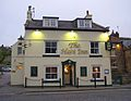 The Hart Inn - geograph.org.uk - 421641.jpg