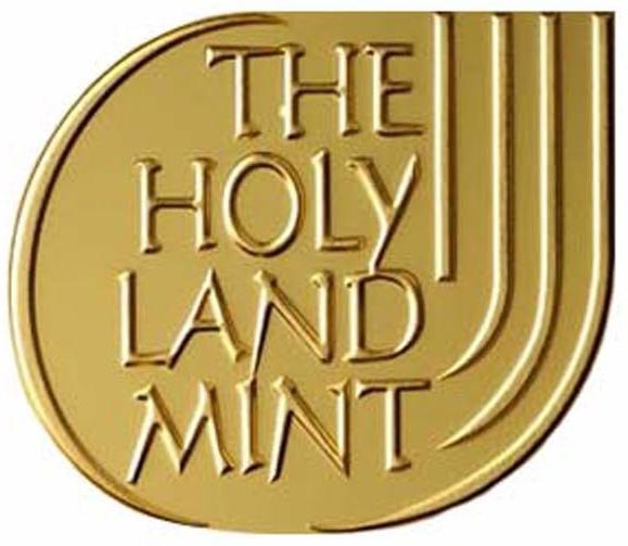 The Holyland Mint Logo