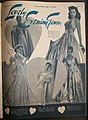 The Illustrated Weekly of India, January 26, 1947 03.jpg