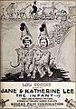The Infant-ry (1919) - 1.jpg