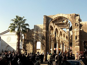 Temple of Jupiter, Damascus - Ruins of the Jupiter Temple at the entrance of Al-Hamidiyah Souq