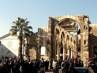 Ruins of the Jupiter Temple at the entrance of Al-Hamidiyah Souq The Jupiter temple in Damascus.jpg