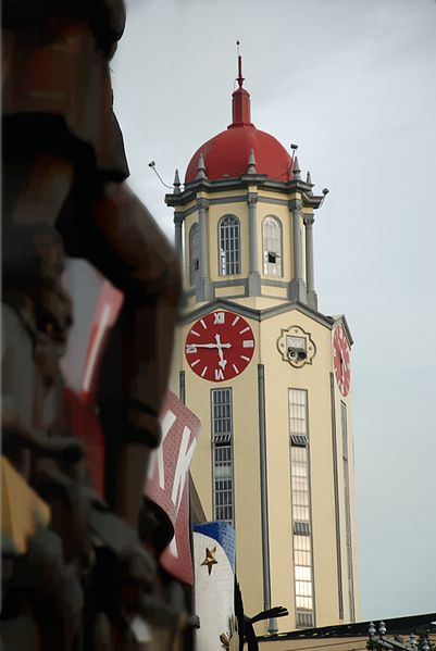 File:The Manila City Hall.JPG