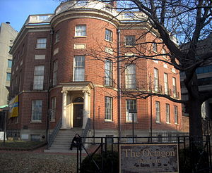 The Octagon House - The Octagon is supposedly one of the most haunted buildings in D.C.