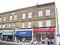 The Pavement, Ewell Road - geograph.org.uk - 1078669.jpg