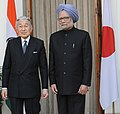 The Prime Minister, Dr. Manmohan Singh meeting the Emperor of Japan, His Majesty Akihito, in New Delhi on December 02, 2013.jpg