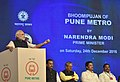 The Prime Minister, Shri Narendra Modi addressing at the foundation stone laying ceremony of the Pune Metro Project (Phase 1), in Pune on December 24, 2016 (1).jpg