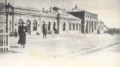 The Railway Station Building. Petropavlovsk. XX century.png