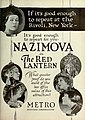 The Red Lantern (1919) - Ad 5.jpg