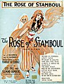 The Rose of Stamboul 1922 Sheet Music.jpg