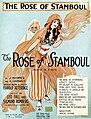 The Rose of Stamboul 1922 Sheet Music.jpg