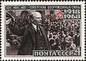 The Soviet Union 1968 CPA 3605 stamp (Lenin Addressing Vsevobuch Troops in 1919).jpg