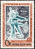 The Soviet Union 1970 CPA 3938 stamp (Art. Scenes from Ballet 'Swan Lake' (Pyotr Ilyich Tchaikovsky)).jpg