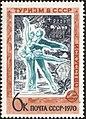 The Soviet Union 1970 CPA 3938 stamp (Art. Scenes from Ballet 'Swan Lake' (Pyotr Ilyich Tchaikovsky)).jpg