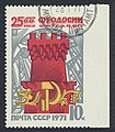 The Soviet Union 1971 CPA 3974 stamp (Ancient Genoa Tower, Modern Cranes, Hammer and Sickle and Grapes) imperf right cancelled.jpg