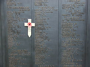 SS Tiberton - Panel 108 at the Tower Hill Memorial
