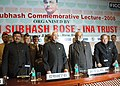 The Vice President, Mohammad Hamid Ansari, the former Prime Minister, Shri I. K. Gujral and the Union Minister for Urban Development, Shri Jaipal Reddy at the Second Netaji Subhash Memorial Lecture function.jpg