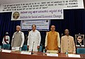The Vice President, Shri M. Venkaiah Naidu at the 14th Dr. V.K.R.V. Rao Memorial Lecture programme, at the Institute for Social and Economic Change, in Bengaluru.jpg