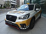 The frontview of Subaru FORESTER X-BREAK (5BA-SK9) used as a Galande taxi.jpg