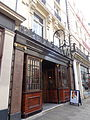 The pub seemingly with no name, New Oxford Street, London (25th September 2014) 001.jpg