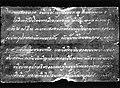 Thon Buri manuscript, 2317 BE (4).jpg